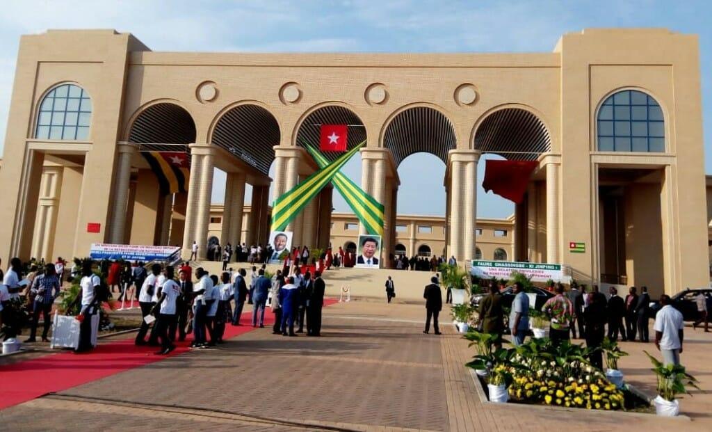 Togo's impressive, new parliament building